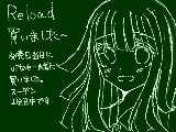 [2013-11-17 02:44:30] 罪木ちゃんかわいい
