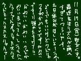 [2013-11-19 23:19:35] クド可愛い