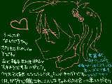 [2013-12-10 00:52:14] あじふらい