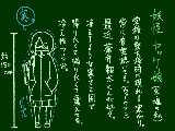 [2014-01-23 00:44:19] 無題