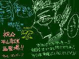 [2014-02-02 00:15:11] よかったね幸雄…!