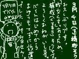 [2014-03-04 22:05:59] 無題