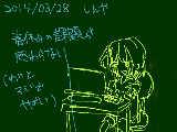 [2014-03-28 01:49:03] 無題