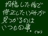[2014-06-02 20:24:07] 無題