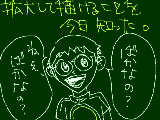 [2014-06-04 15:31:37] 無題