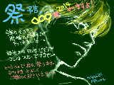 [2014-06-26 14:49:06] DA-速