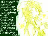 [2015-07-30 21:24:37] 打刀ショックは抜けてないけど二刀開眼のセイィヤァ!!最高