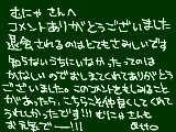 [2015-10-08 22:40:04] 私信。