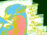[2016-02-20 03:36:13] ガブリアスは主人公