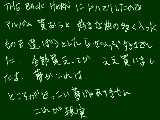 [2016-03-13 12:00:55] 無題