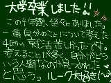 [2016-03-21 01:11:16] 無題