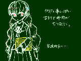[2016-04-19 00:06:49] 無題