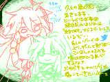 [2016-04-20 19:22:50] <゜)#)))<