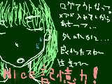 [2016-08-03 16:12:08] 焦った~ (・。・;)