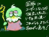 [2016-09-18 19:33:43] ゴジダツジーッッッ