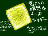 [2016-10-02 23:38:38] テーテテ・テーテテ・テテーン