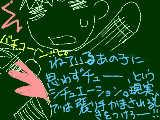 全国の少年漫画少女漫画好きに告ぐ!!