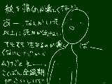 [2016-11-03 00:48:40] 無題