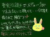 [2016-12-04 12:24:54] 無題