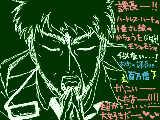 [2017-01-04 00:15:20] ハートレス・ハートの大谷野課長