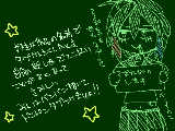 [2017-02-19 22:45:27] せつじつ