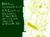 [2017-03-07 19:55:33] 無題
