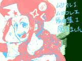 ついでにネプの漢字のステージでアイネ・クライネ・ナハトムジークが流れてることに気が付きました