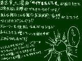 [2017-04-17 01:11:01] うえきの法則と同じ作者さんなんで買ってみました!