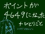 [2017-04-21 20:17:47] 四露死苦