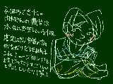 舞台 東京2/3(サンブンノニ)