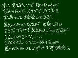 [2017-05-18 21:17:42] 無題