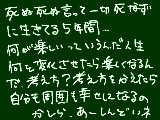 [2017-06-04 22:45:27] 無題
