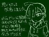 [2017-06-05 17:16:58] 改名のお知らせ(?)
