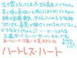[2017-07-25 16:09:57] 無題