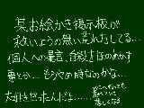[2017-09-13 02:22:45] 無題