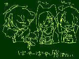 [2017-09-23 02:14:37] 金髪片目