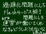 [2017-09-30 14:15:21] 無題