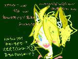 [2017-10-07 01:28:24] 十文字