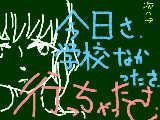 [2017-10-13 09:27:03] 無題