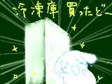 [2017-10-15 12:31:03] 念願の!!