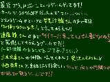 [2017-11-23 09:30:03] ゲーム楽しい!!声優さん豪華!!グラフィック綺麗!!ゲーム性について一切話してねえなこいつ!!