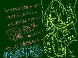 [2017-12-08 01:47:59] 無題