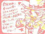 [2018-01-21 22:48:57] 血祭りならぬ絵の具祭り