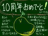 [2018-02-24 12:39:43] こくばん.In10歳