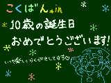 [2018-02-25 00:22:55] いつもありがとうございます。