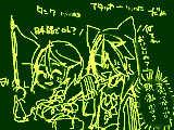 [2018-03-08 01:03:11] ゲームでストレス溜めたくね~~~!