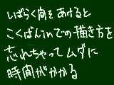 [2018-04-12 16:26:12] 無題