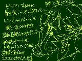 [2018-06-16 01:06:49] こんぴゃすの話