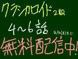 よろしくお願いします!!!!!!!BDもあと30本~~~~~~~~~!!!!!!!!!!