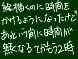 [2018-12-06 01:36:40] 無題